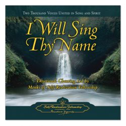 I Will Sing Thy Name - 2 CD