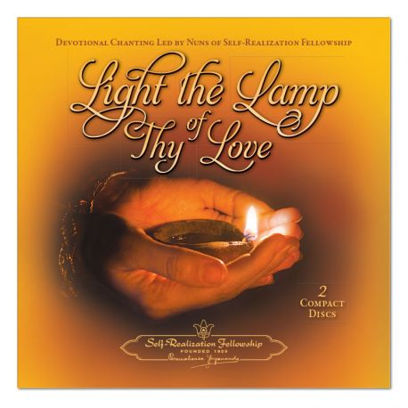 Light the Lamp of Thy Love