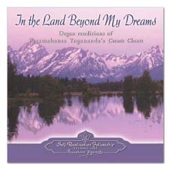In The Land Beyond My Dreams